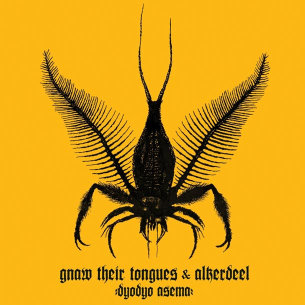 gnaw their tongues / alkerdeel