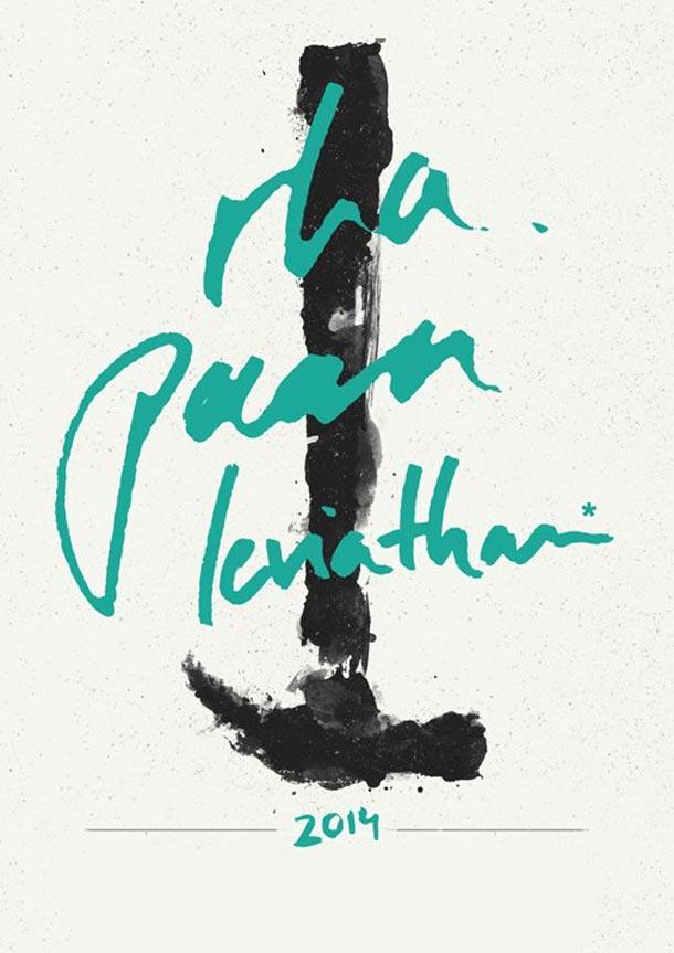 Rha - Paan - Leviathan