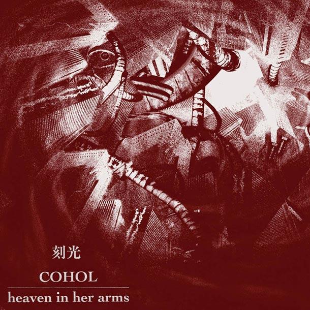 heaven-cohol