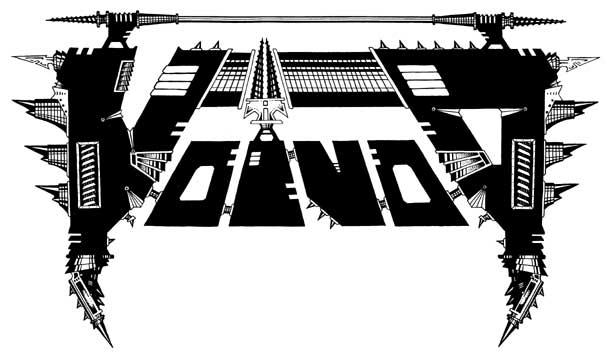 1986 - Voivod Logo