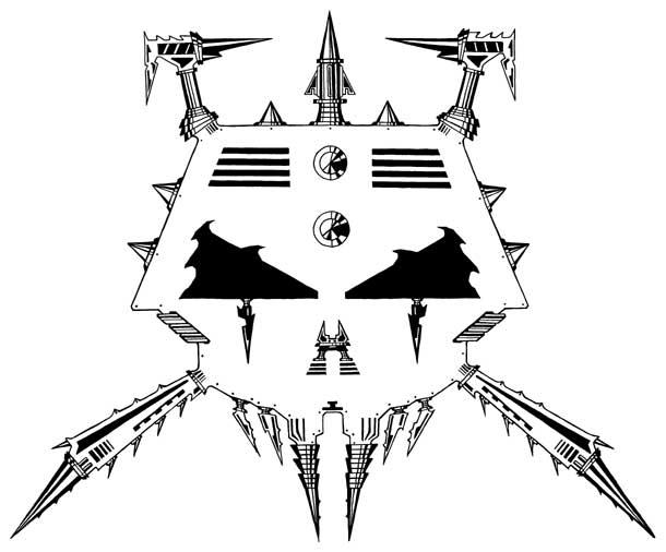 1986 - Voivod Skull