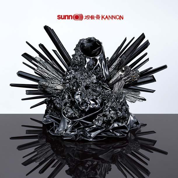 SUNN O))), Kannon