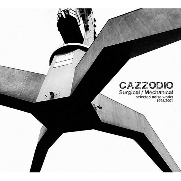 cazzodio1