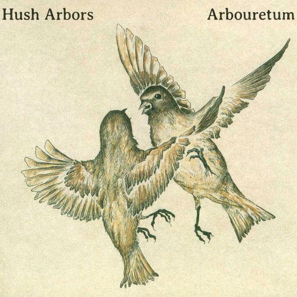 Hush Arbors Arbouretum cove