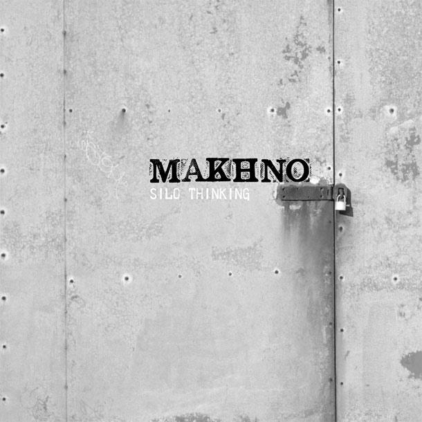 SiloThinking