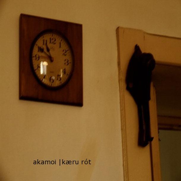Akamoi