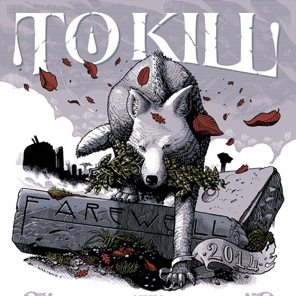To Kill2