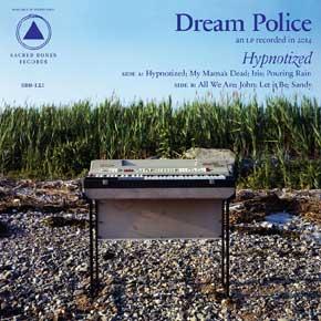 Dream Police2