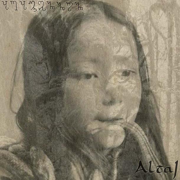 Adamennon Altaj