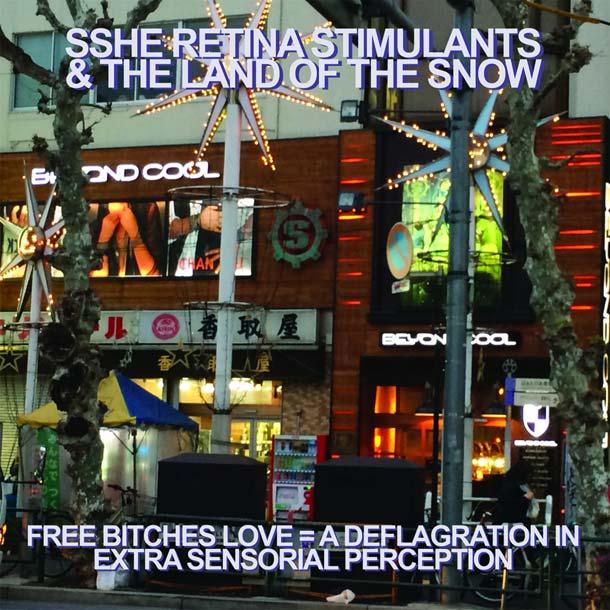 Sshe-Retina-Stimulants