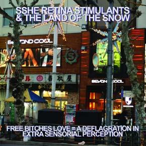 Sshe Retina Stimulants1