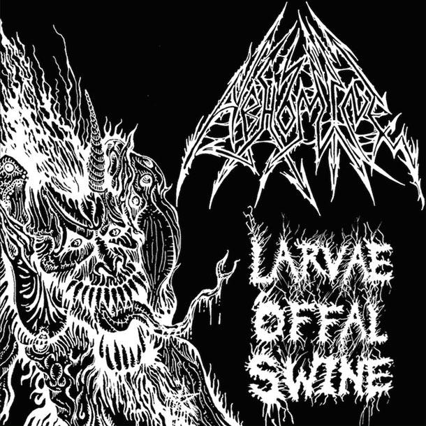 larvae1