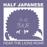 HALF JAPANESE1