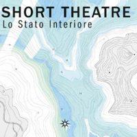 short theatre1