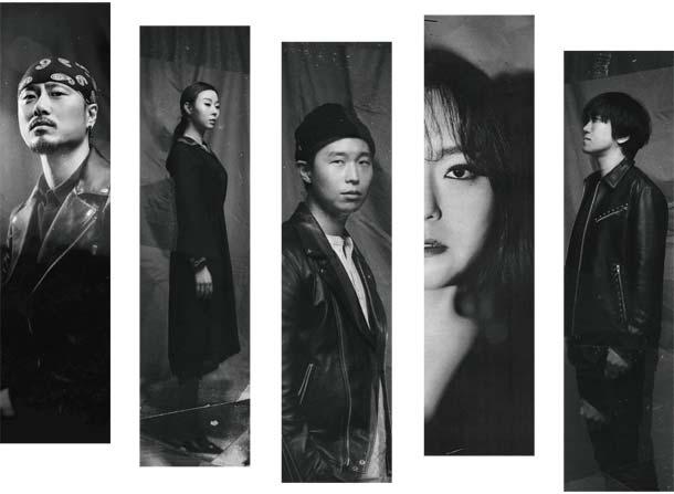Jambinai, foto di Kang Sang Woo