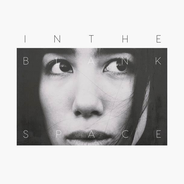Josin - In The Blank Space